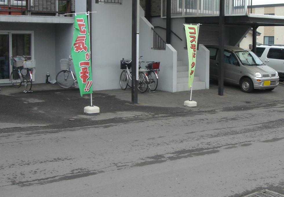 傷んだアスファルトの補修工事(札幌市西区)施工前の写真