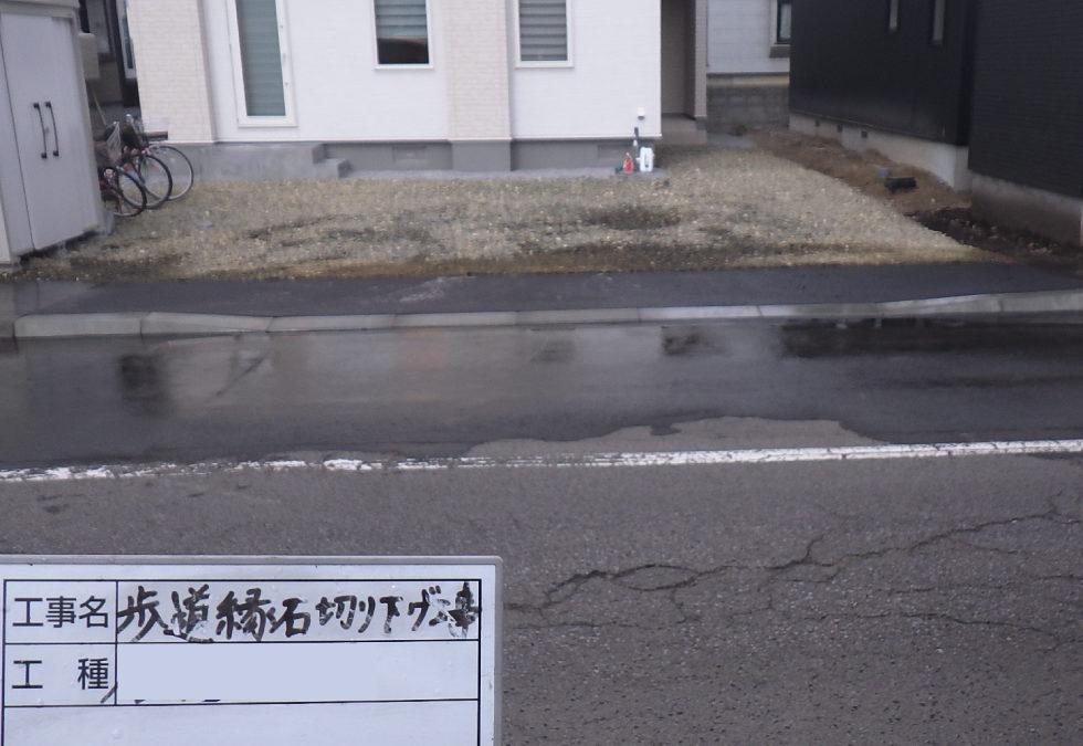 歩道の縁石切り下げ工事のご紹介です。手続きも一括で承っております。