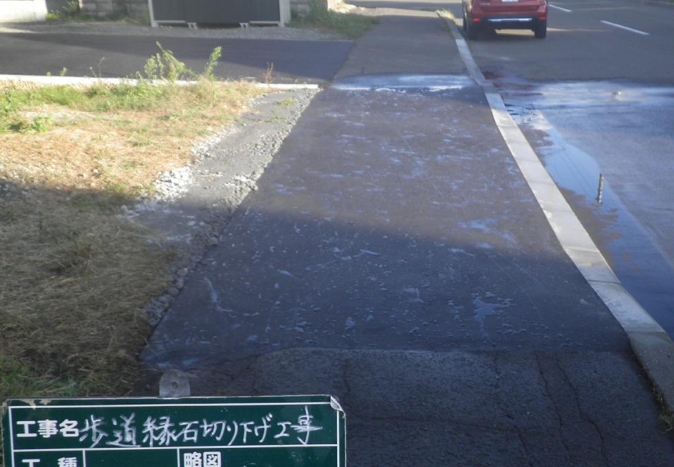 段差プレートを敷いていたお宅の車乗り入れ段差を解消しました。