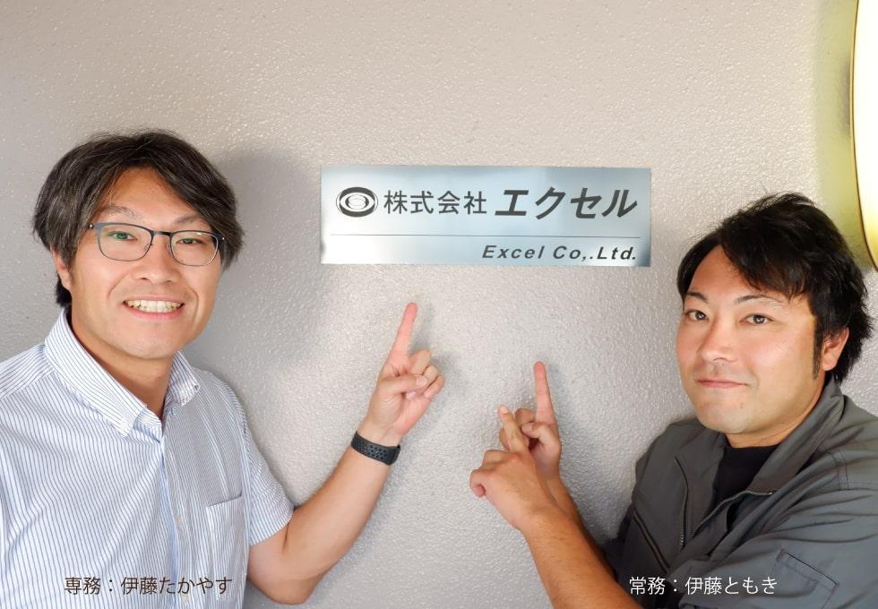 札幌での外構・エクステリア工事はお任せ下さい。